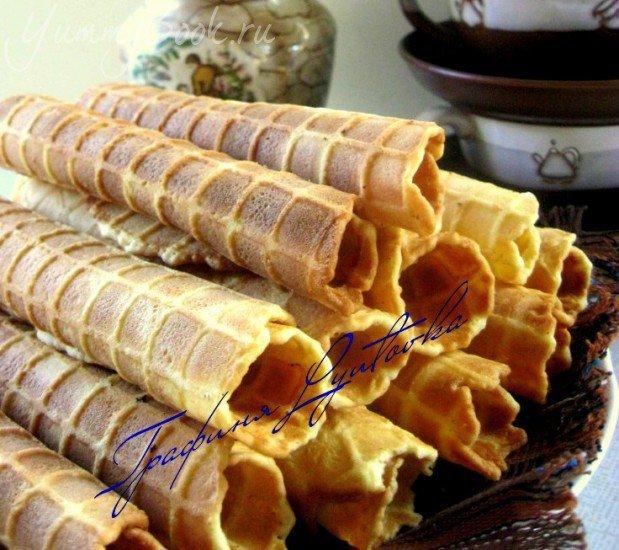 Рецепт вафельных трубочек рецепт с пошагово