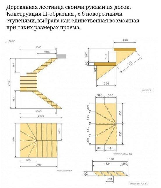 Ступени деревянные для лестницы своими руками