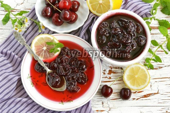 Как варить варенье из черешни и лимона