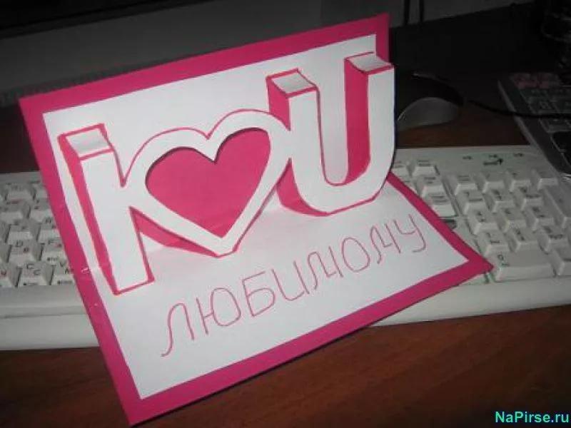 Подарок из бумаги для девушки