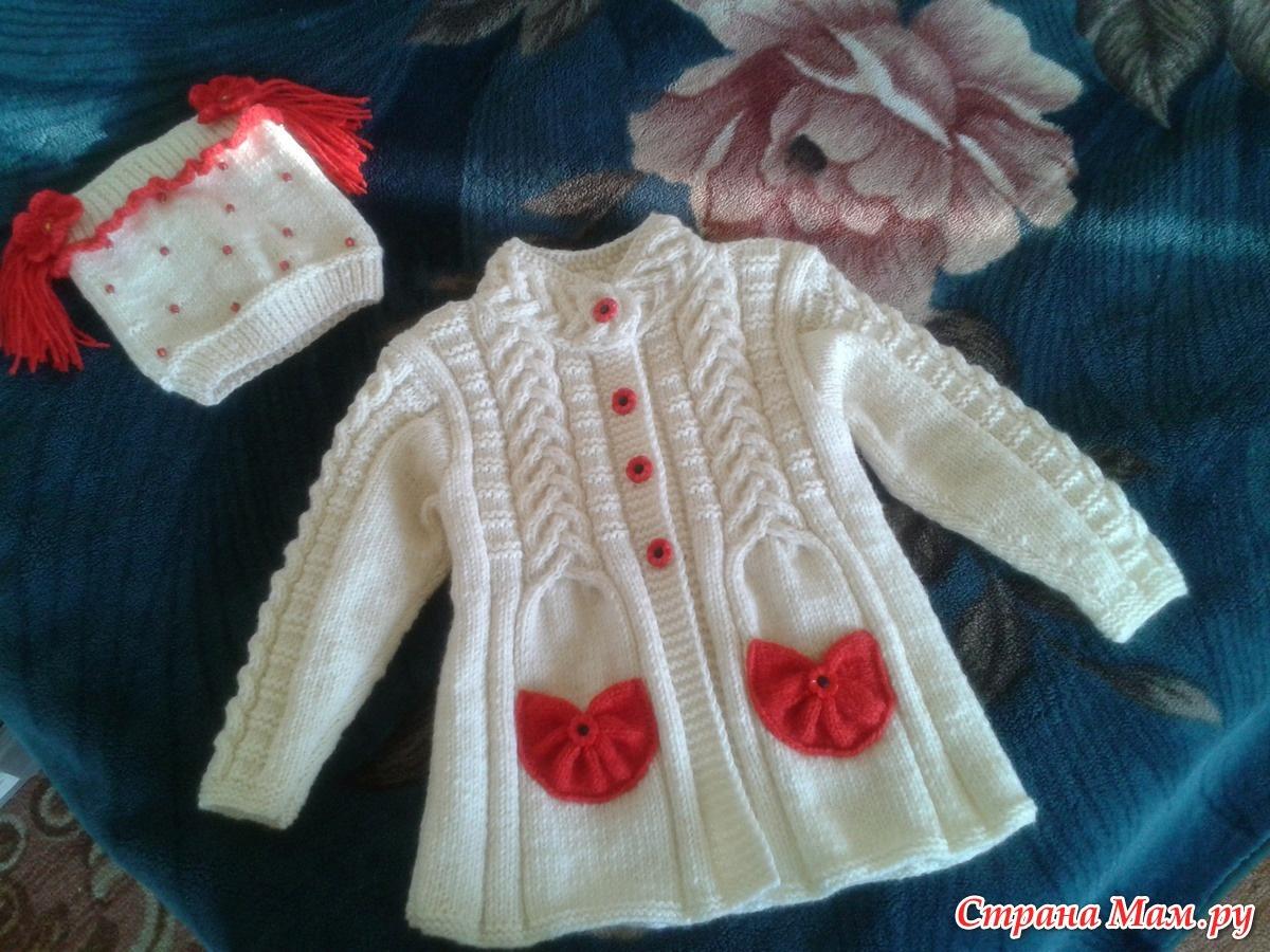 Пальто Вязание спицами, крючком, уроки вязания 23