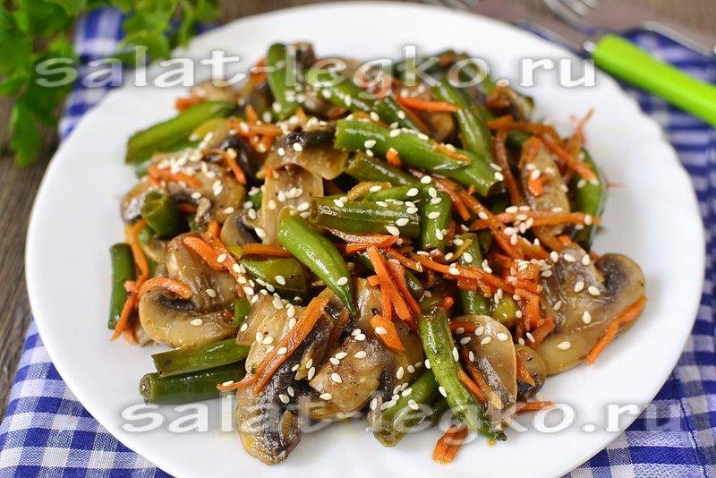 Корейский салат из грибов с