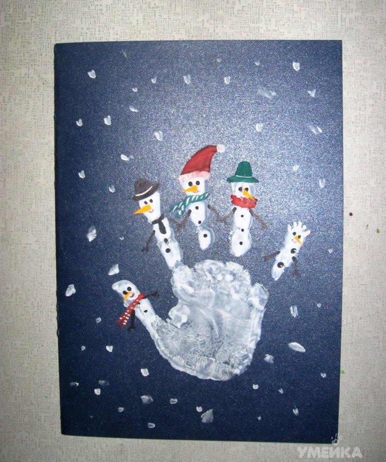 Детская новогодняя открытка своими 916