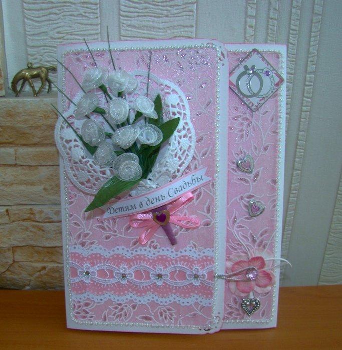 На день свадьбы открытки своими руками 23
