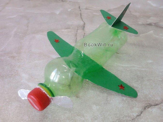 Детские самолет своими руками 64