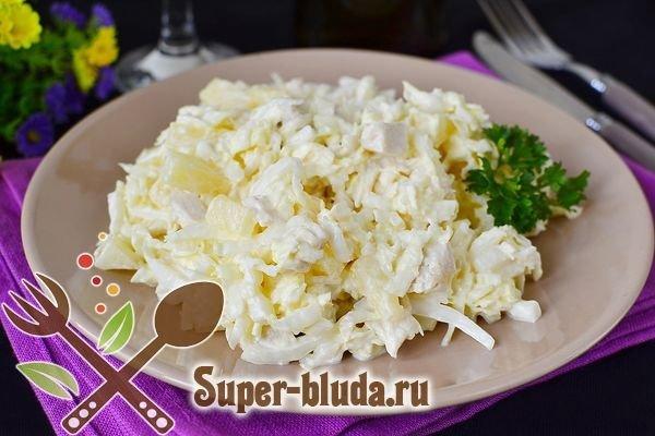 Салаты с курицей и ананасами пекинской капустой рецепты с