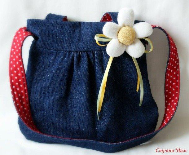 Как сшить сумку для детей своими руками