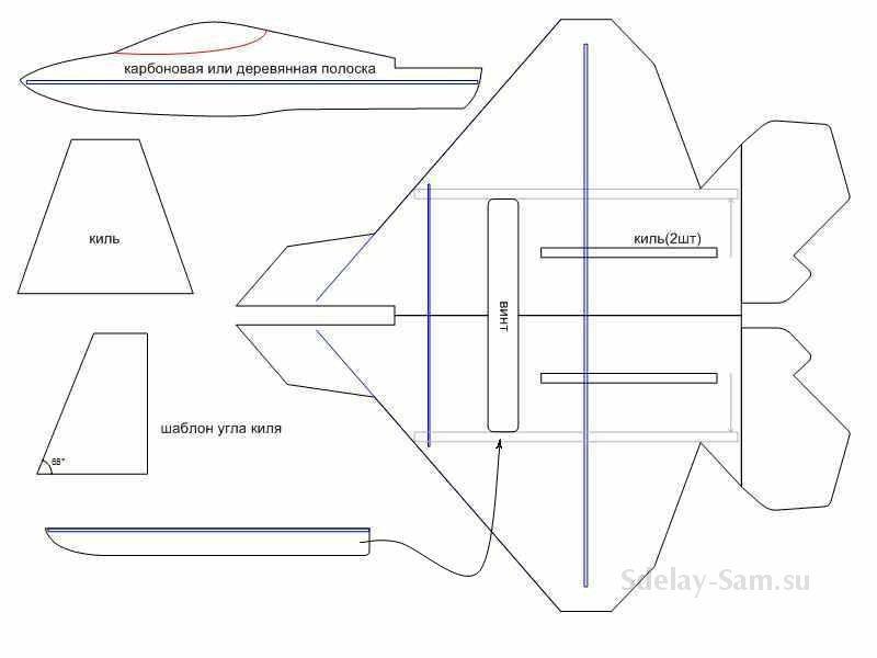 Самолет из пенопласта своими руками чертежи 57
