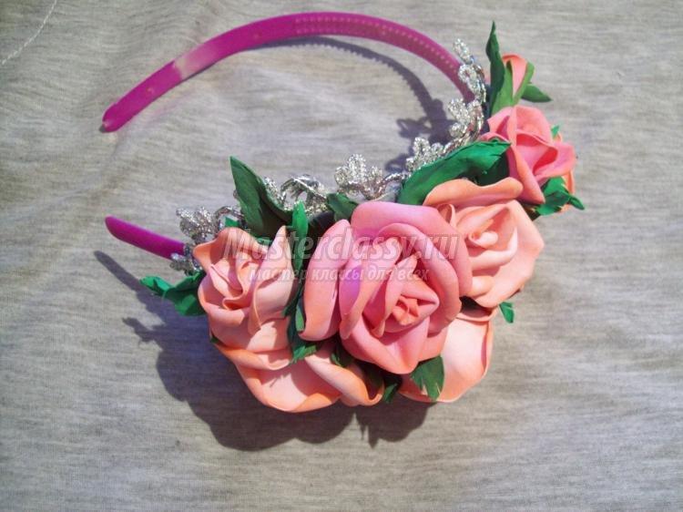 Ободок розы из фоамирана мастер класс с пошаговым