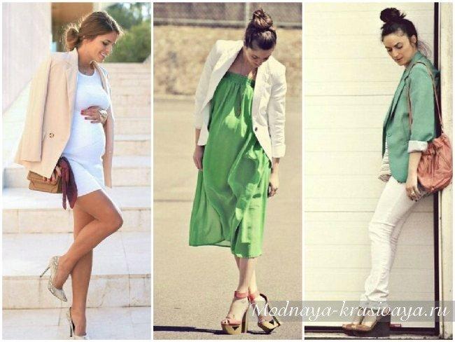 Модные тенденции для беременных