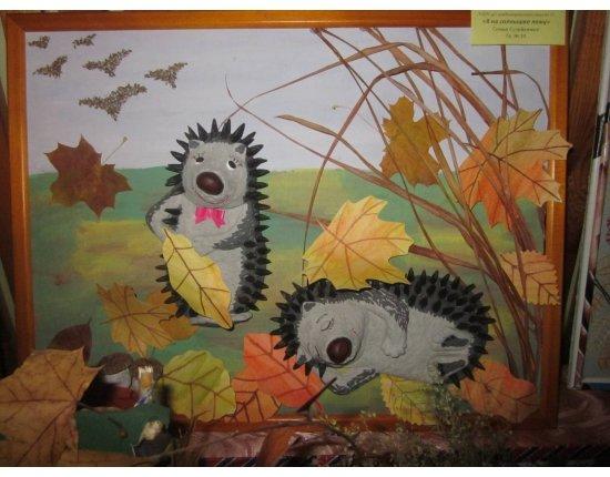 Осенние поделки детей для детского сада 103