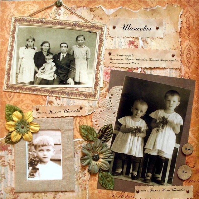 Оформление старого фотоальбома своими руками 16