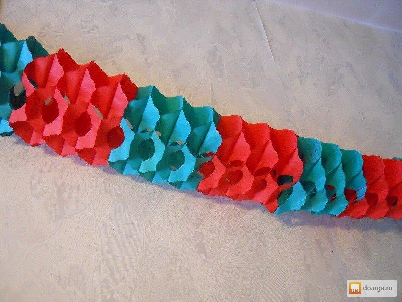 Объемные гирлянды из бумаги