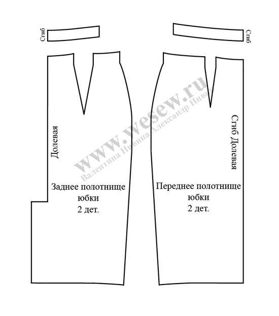 Как сшить юбку карандаш с выкройками 866