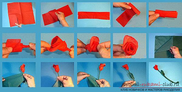 Цветы из бумажных салфеток своими руками поэтапно