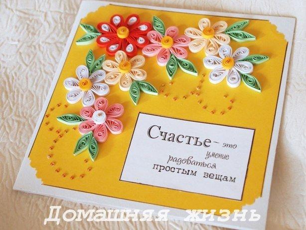 Открытки для мамы ко дню рождения своими руками