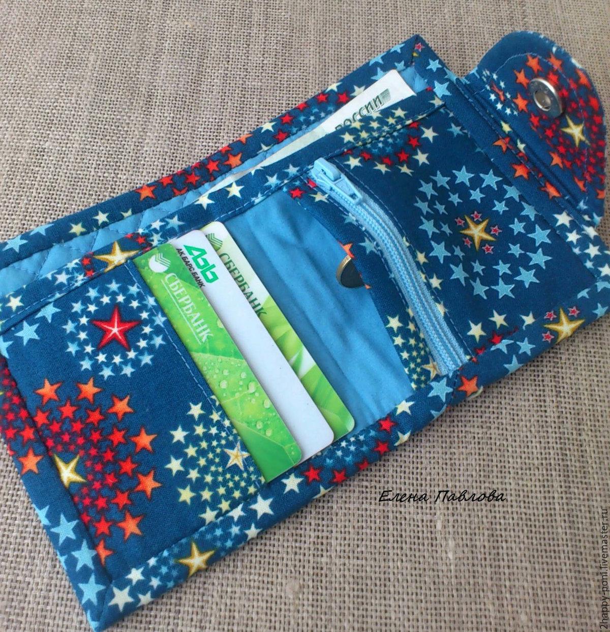 Бумажник из ткани своими руками 48