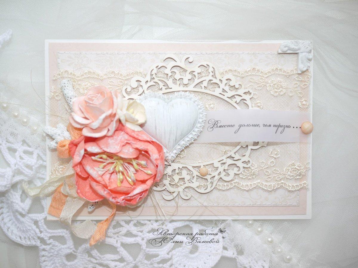 Поздравление с коралловой свадьбой открытка