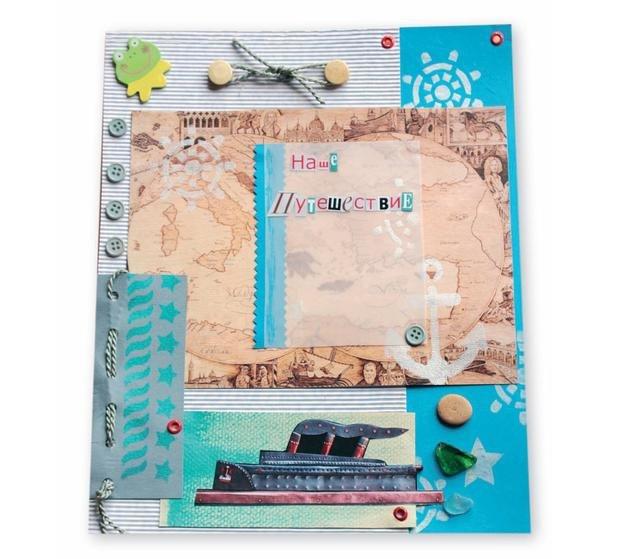 Скрапбукинг альбом для путешествий