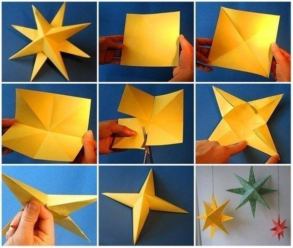 Звездочки объемные из бумаги своими руками