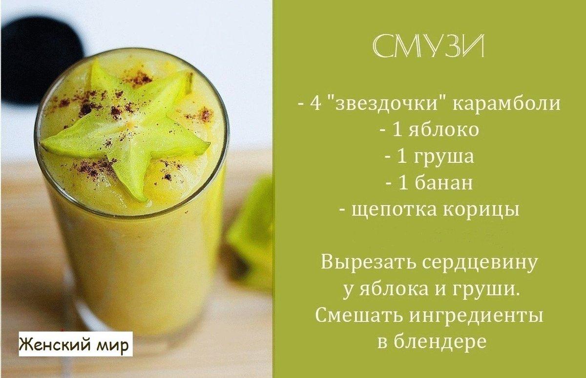 Как сделать смузи из бананов и яблок