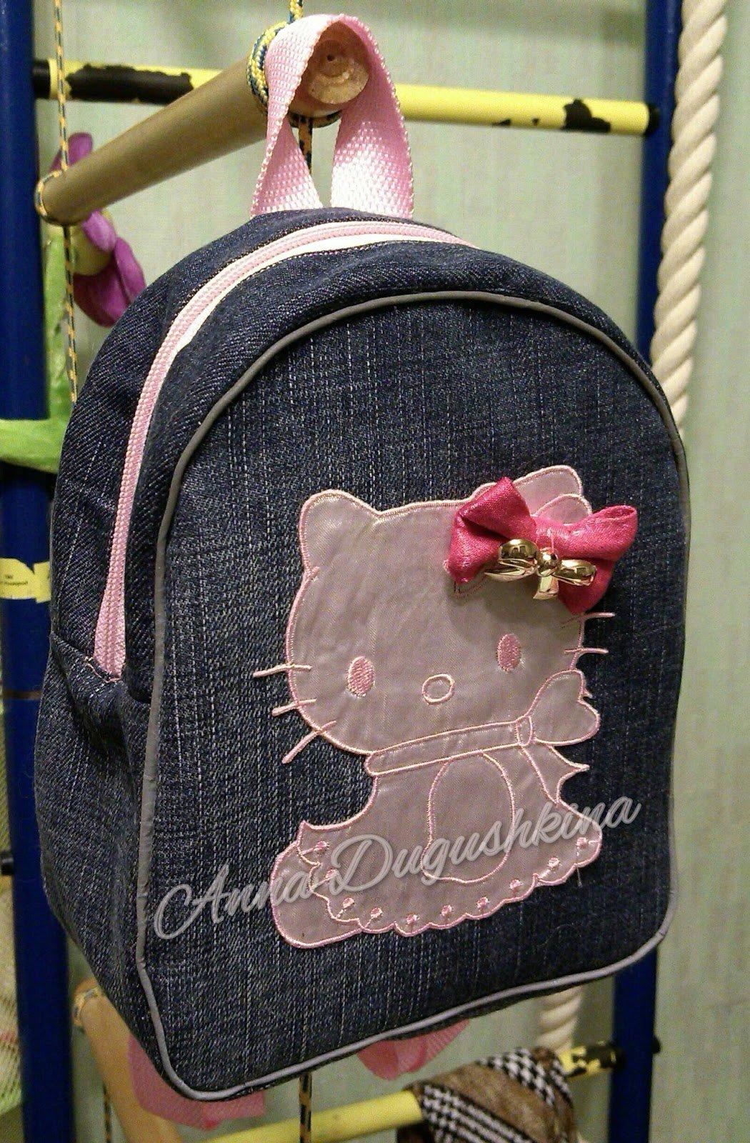 Шьем рюкзак своими руками для детей