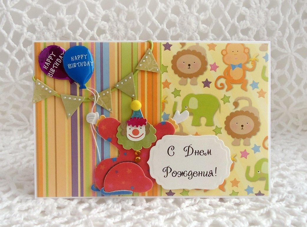 Детская открытка своими руками на день рождения девочке