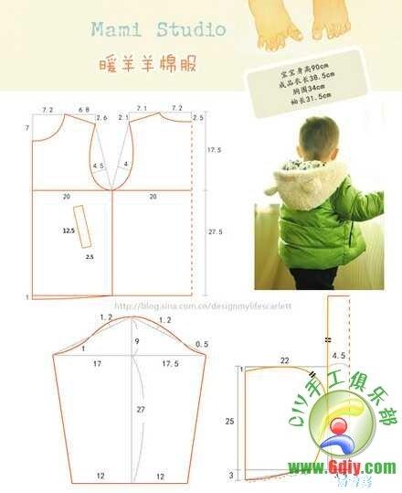 Как сделать выкройки для ребенка 510
