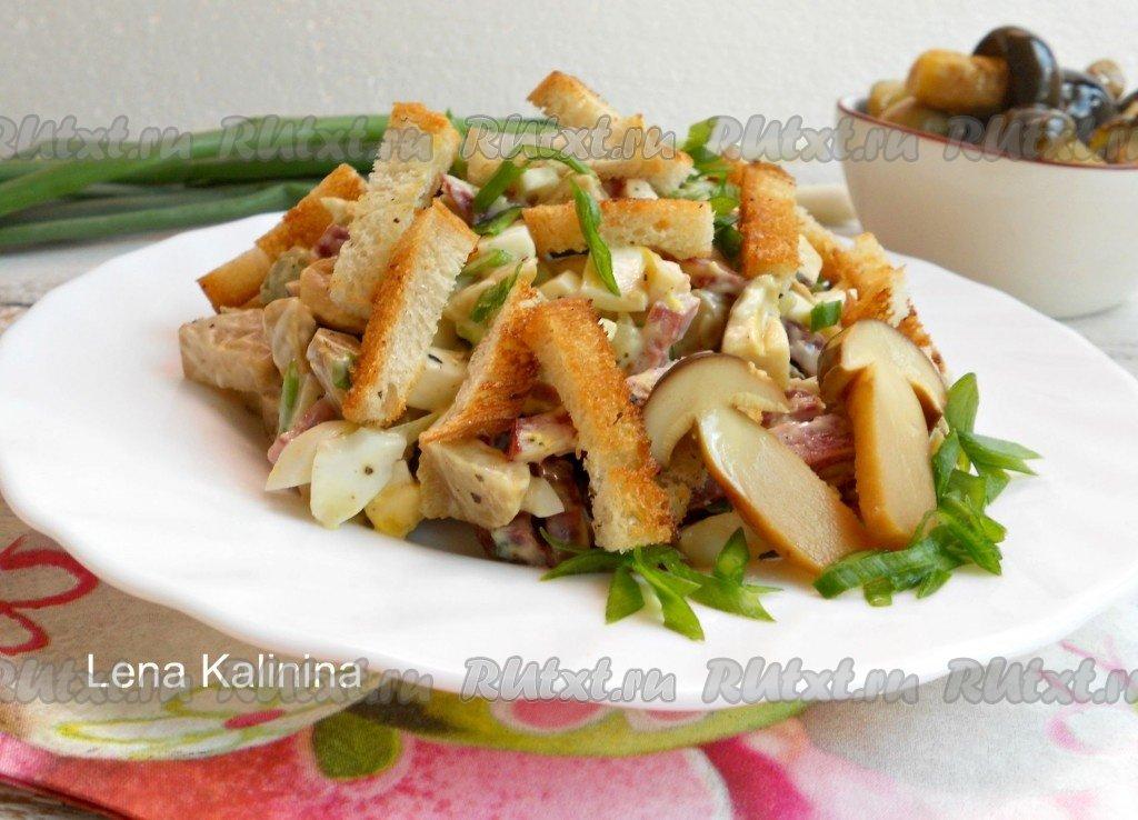 Салат с грибами и сухариками рецепт с
