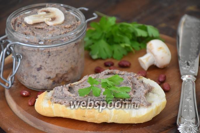 Паштет из грибов рецепт в домашних условиях