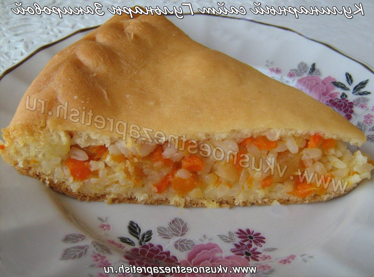 Пирог с морковью сладкий рецепт