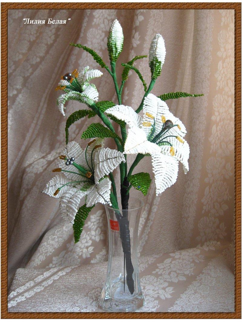 Белая лилия из бисера мастер
