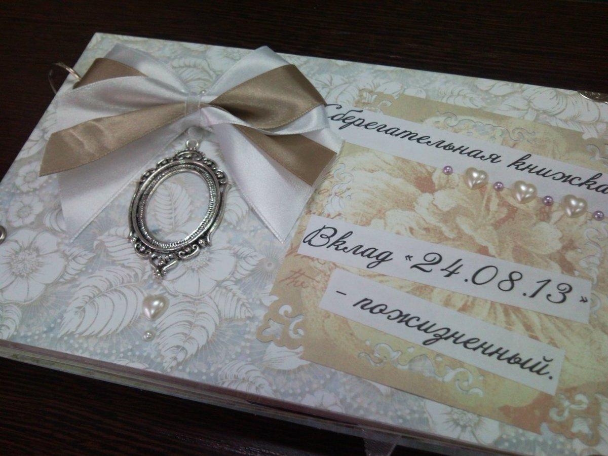 Креативное поздравление на свадьбу от подруг невесты