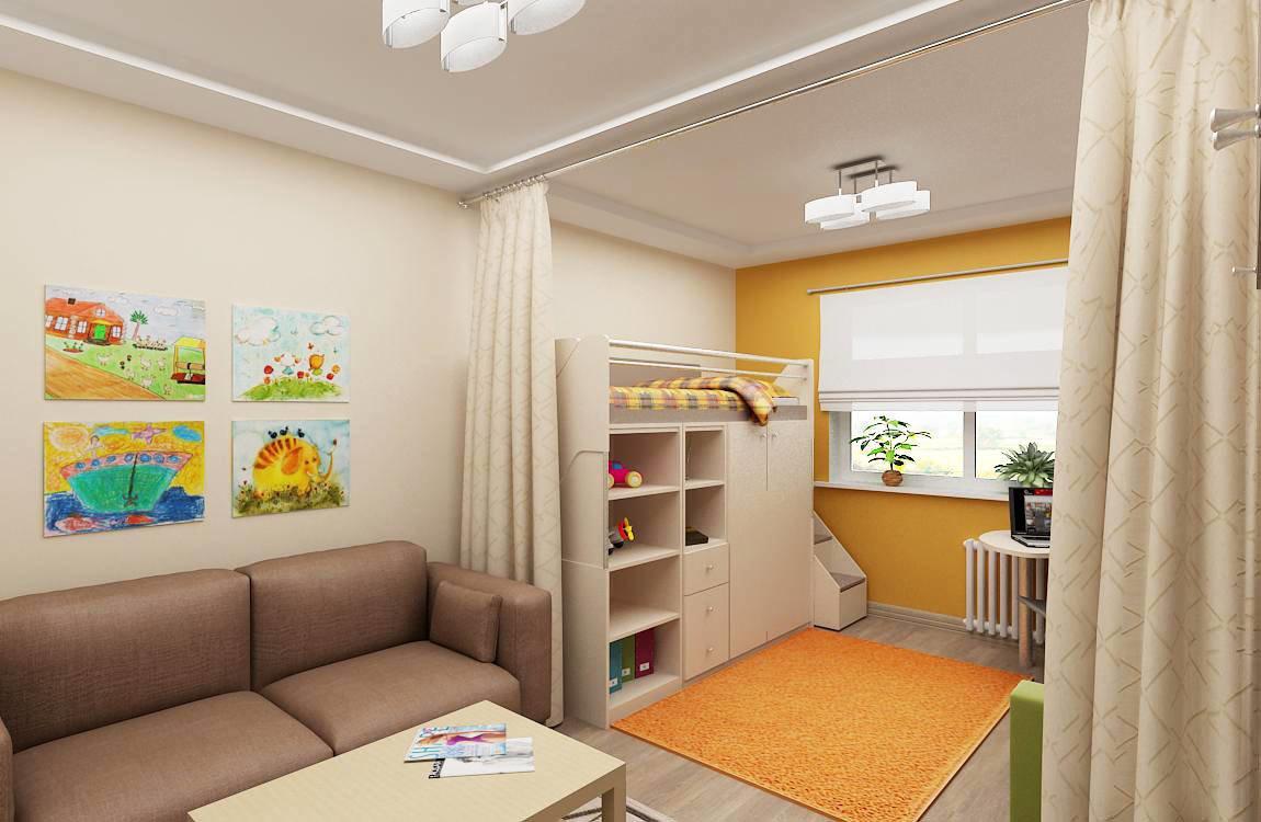 Как из зала сделать детскую и спальню 979