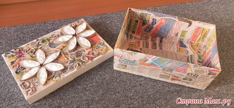 Украсить тканью коробку из под обуви