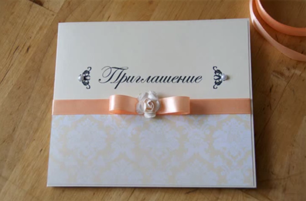 Приглашения на свадьбу своими руками мастер-класс фото