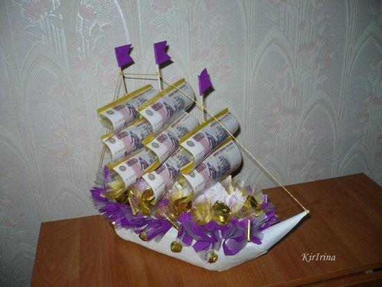 Корабль из денег на свадьбу пошагово