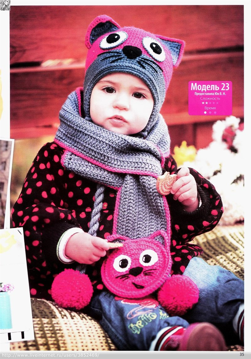 Вязание шапка и шарф ребенку