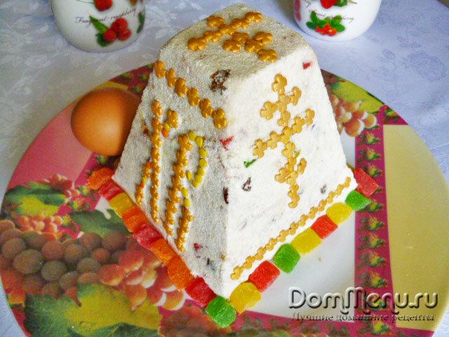Пасха царская творожная рецепт с пошагово
