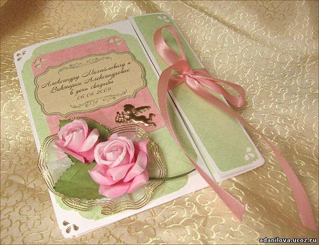 Сделать самой открытку на свадьбу