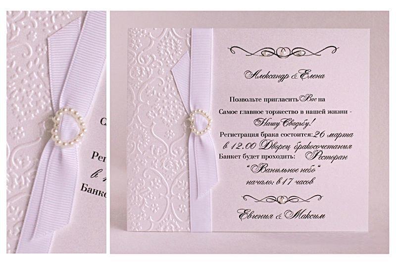 Как заполнить открытку на свадьбу