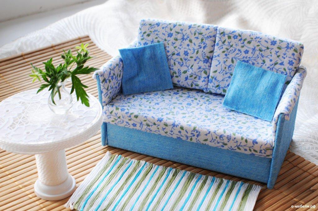 Миниатюрный диван своими руками