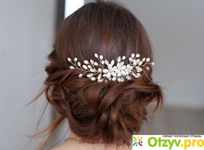 Причёски с украшениями для волос