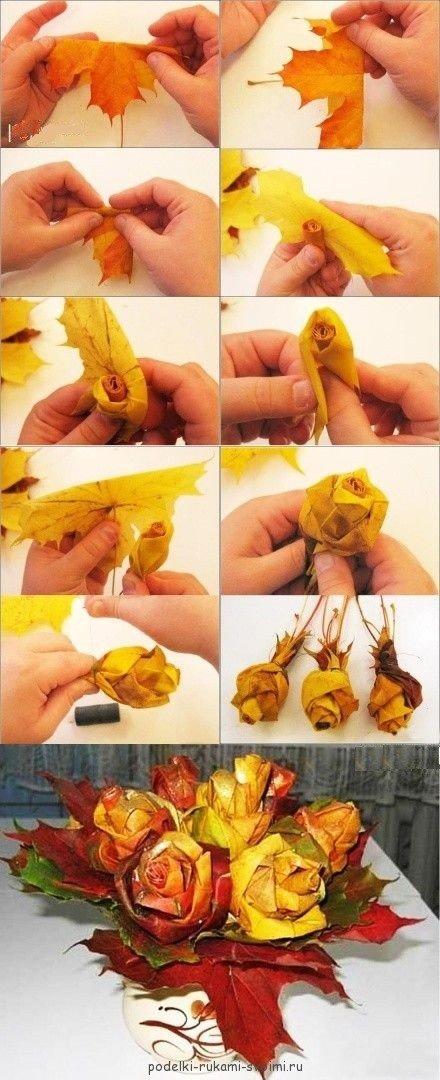 Букеты листьев своими руками