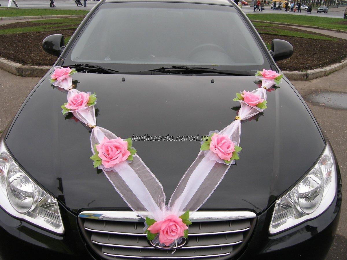 Ленты на авто для свадьбы своими руками