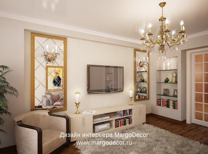 Дизайн комнаты с зеркалом на стене