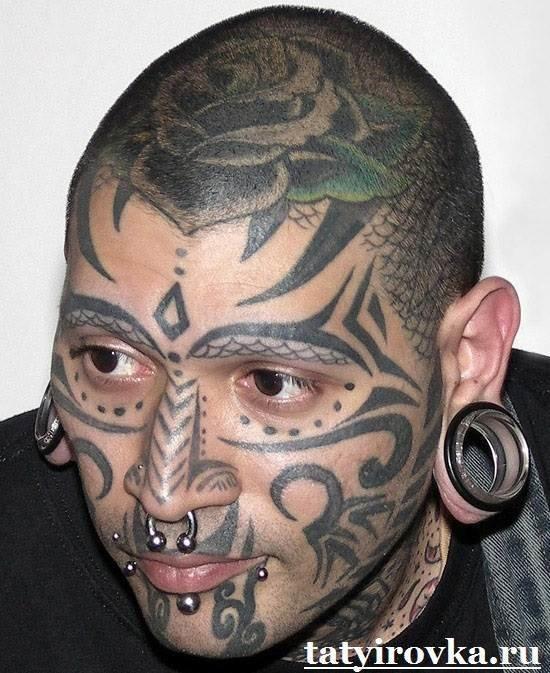 Кизару тату на лице