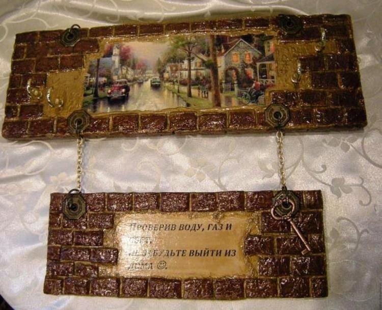 Ключница из картона своими руками