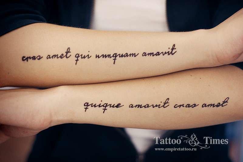Тату хной надписи для девушек на руке с переводом