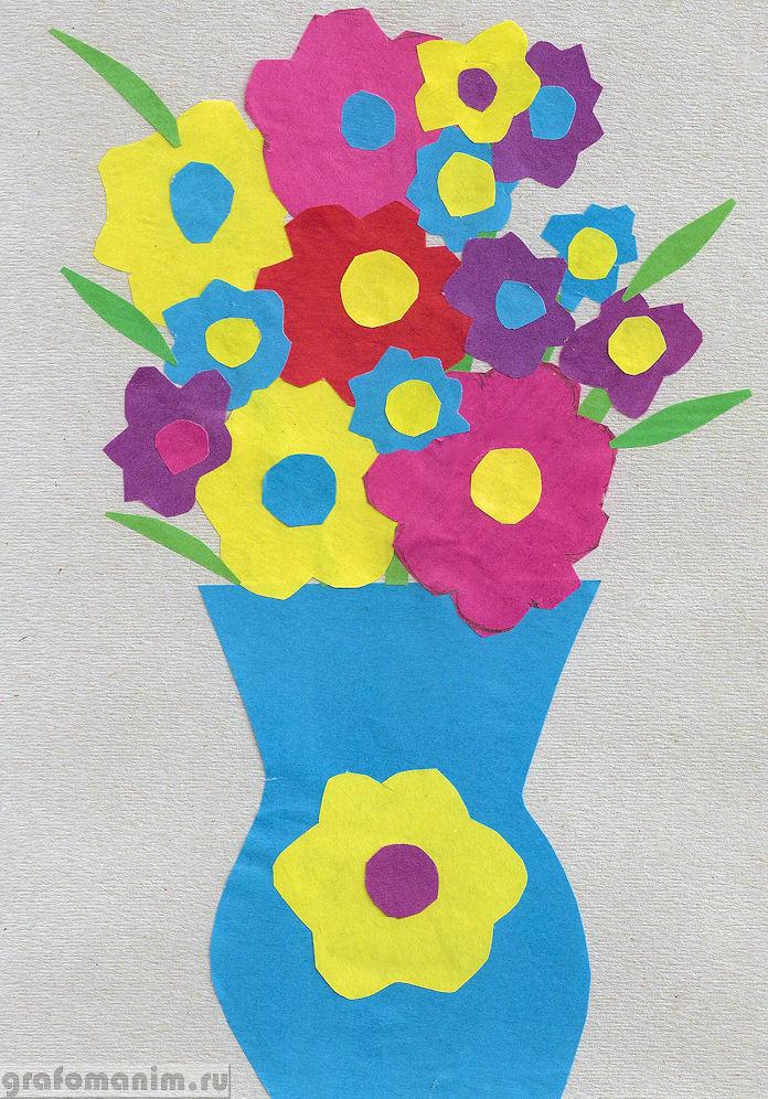 Аппликация букет цветов из бумаги